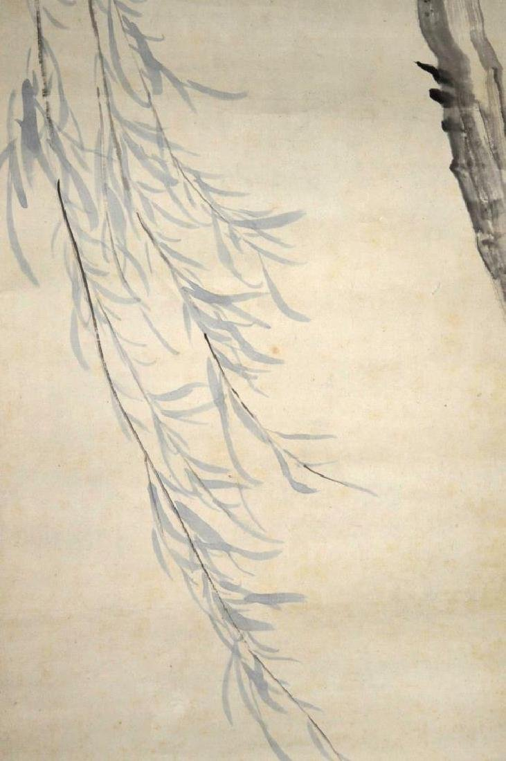 Chinese Ink & Color Painting; Bird and Willow Tree - 4
