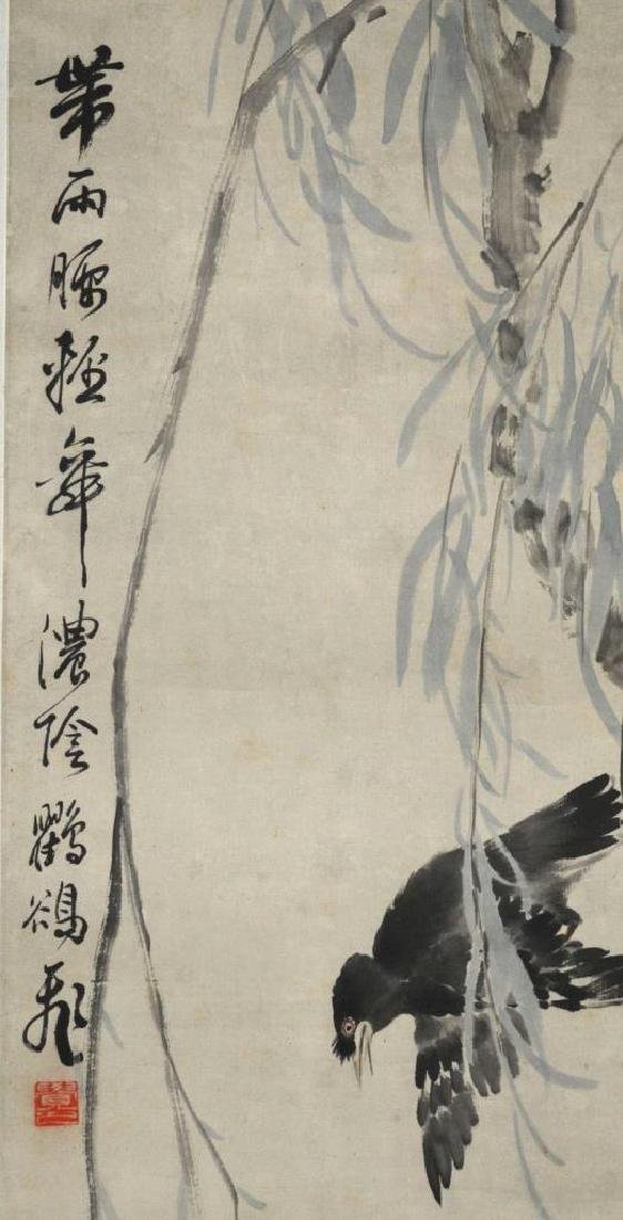 Chinese Ink & Color Painting; Bird and Willow Tree - 5