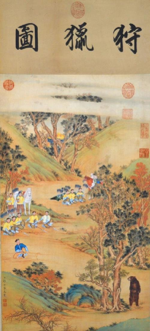 Chinese Ink & Color Painting of a Hunt with Seals