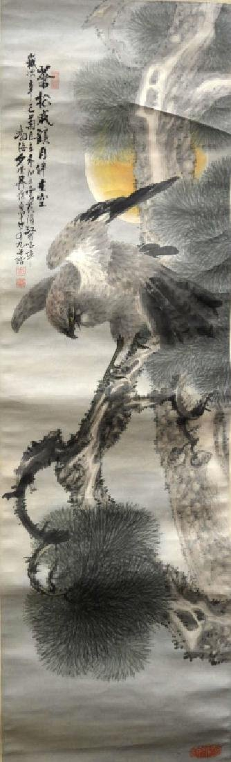 Chinese Ink & Color Painting on Paper; Hawk & Pine