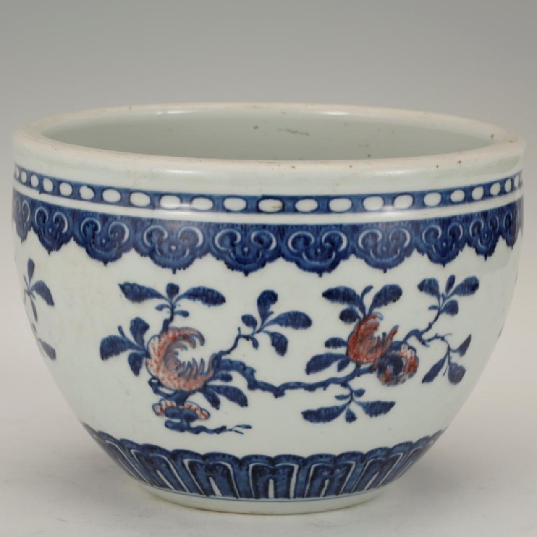 Chinese Underglaze Blue & Red Porcelain Planter