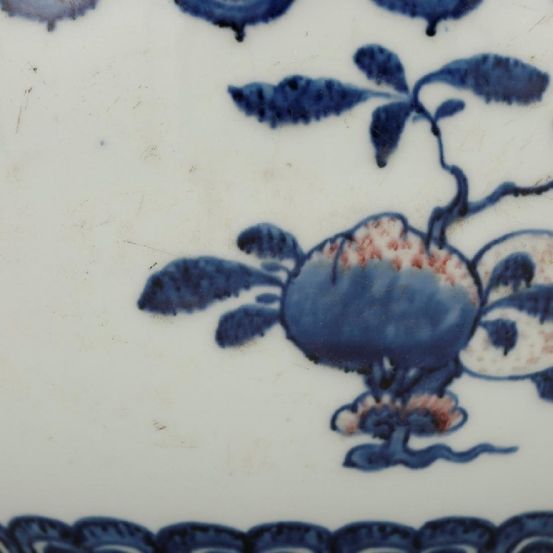 Chinese Underglaze Blue & Red Porcelain Planter - 5