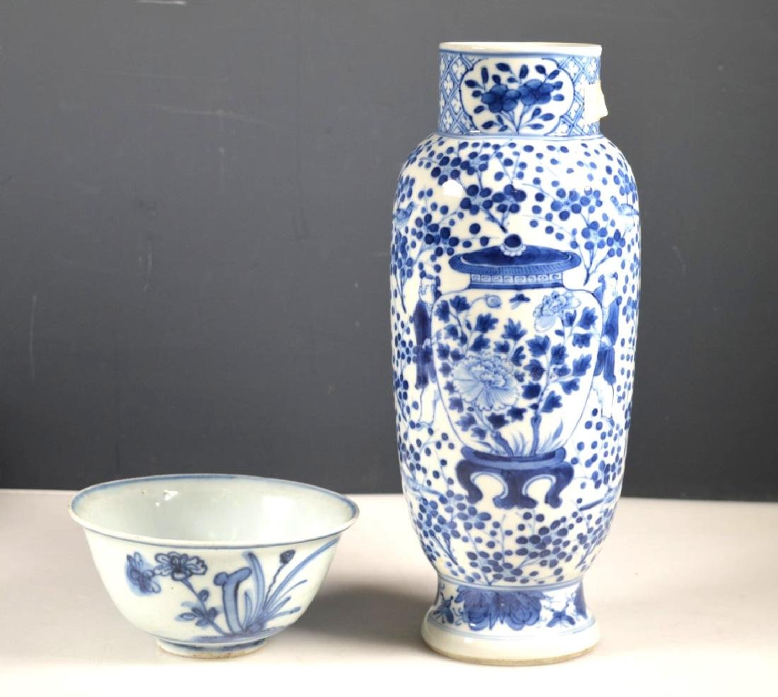 Two Chinese B & W Porcelains; Late Ming & Qing - 2