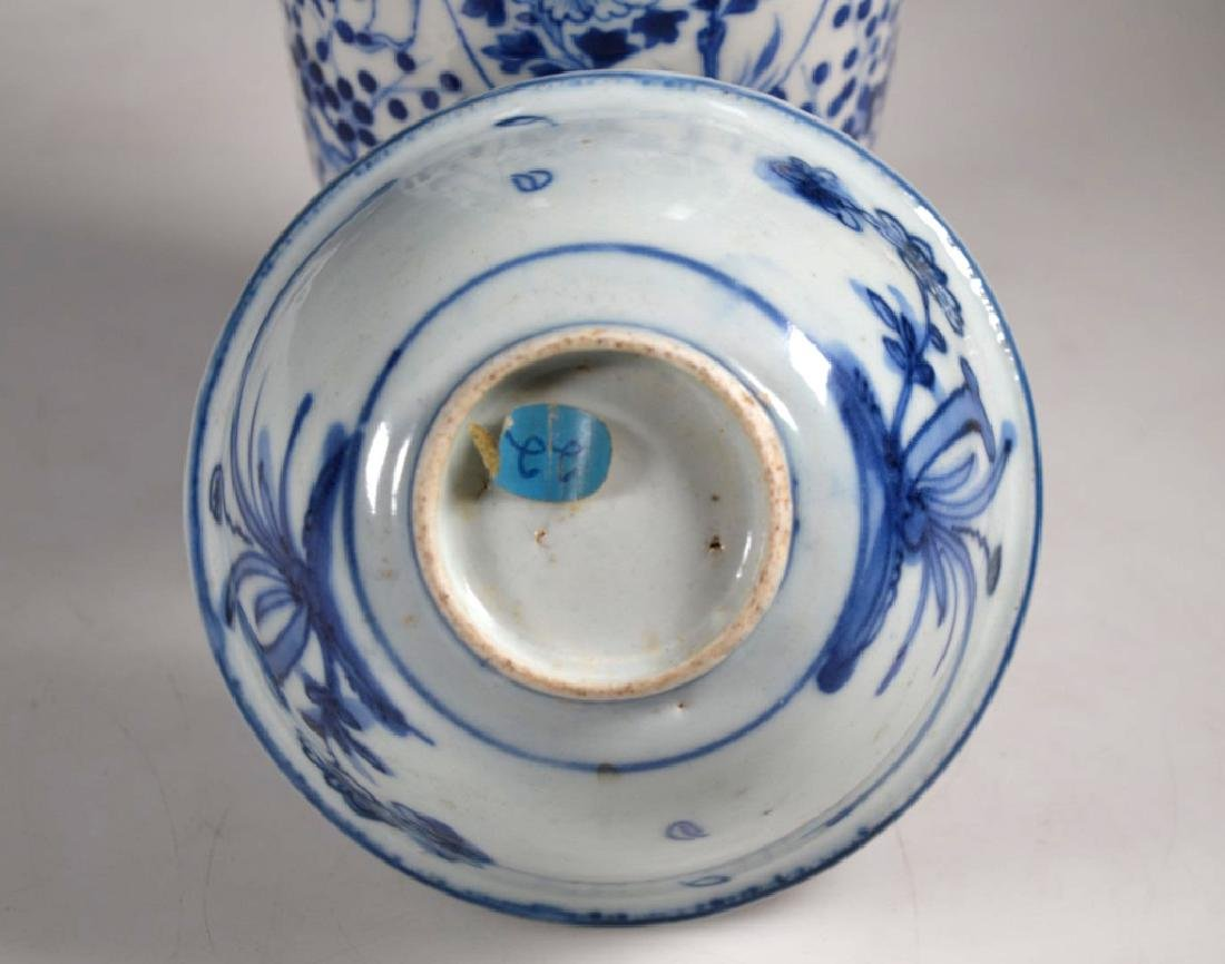 Two Chinese B & W Porcelains; Late Ming & Qing - 4