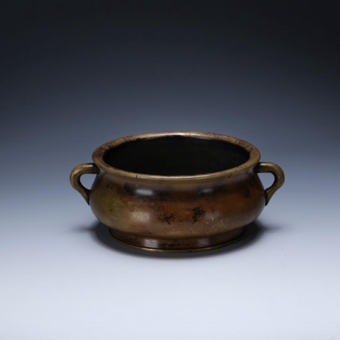 Chinese 18/19 C Cast Bronze Censer