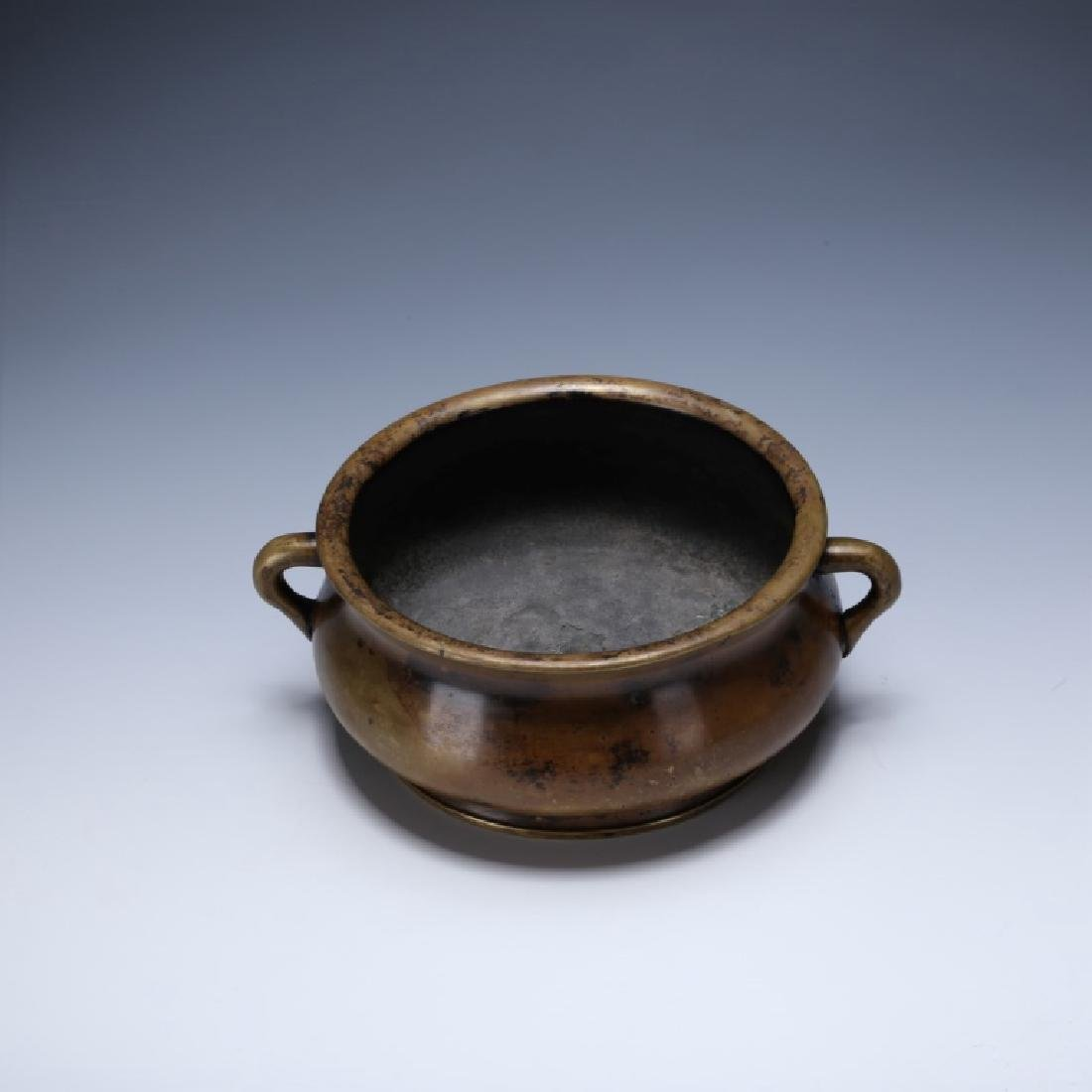 Chinese 18/19 C Cast Bronze Censer - 2