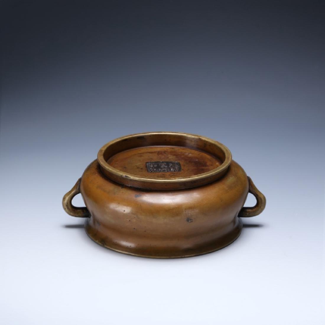 Chinese 18/19 C Cast Bronze Censer - 5