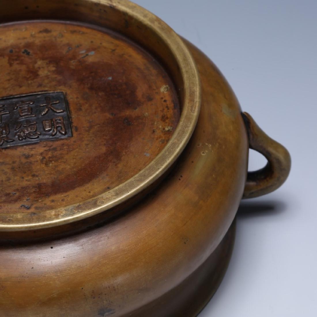 Chinese 18/19 C Cast Bronze Censer - 7