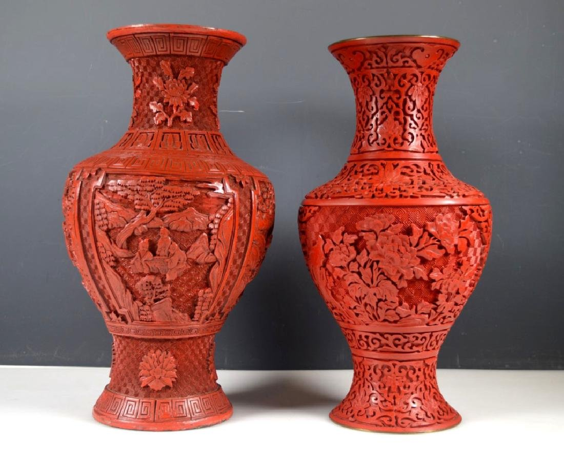 Two Chinese Carved Red Cinnabar Lacquer Vases