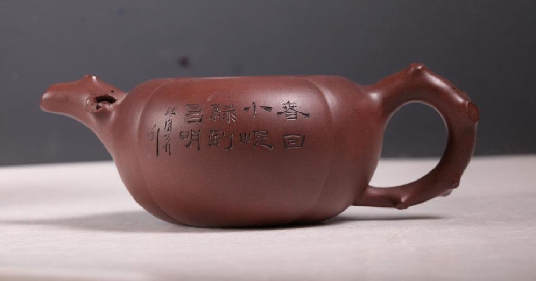 Three Chinese Yixing Teapots - 2