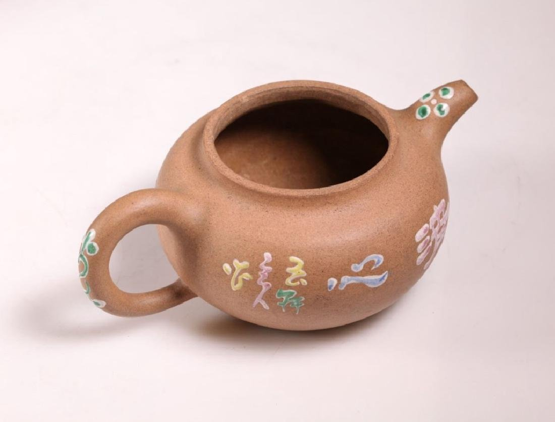 Three Chinese Yixing Teapots - 9