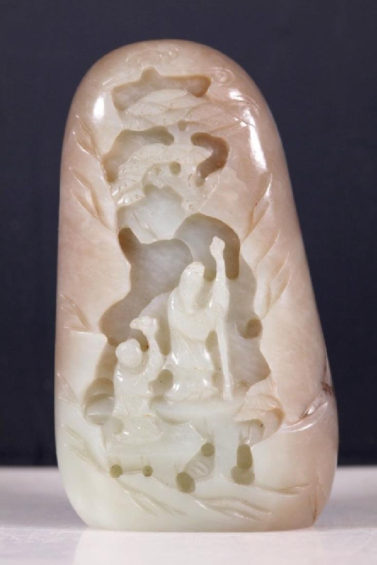 Chinese Qing Dynasty Carved Jade Large Pebble