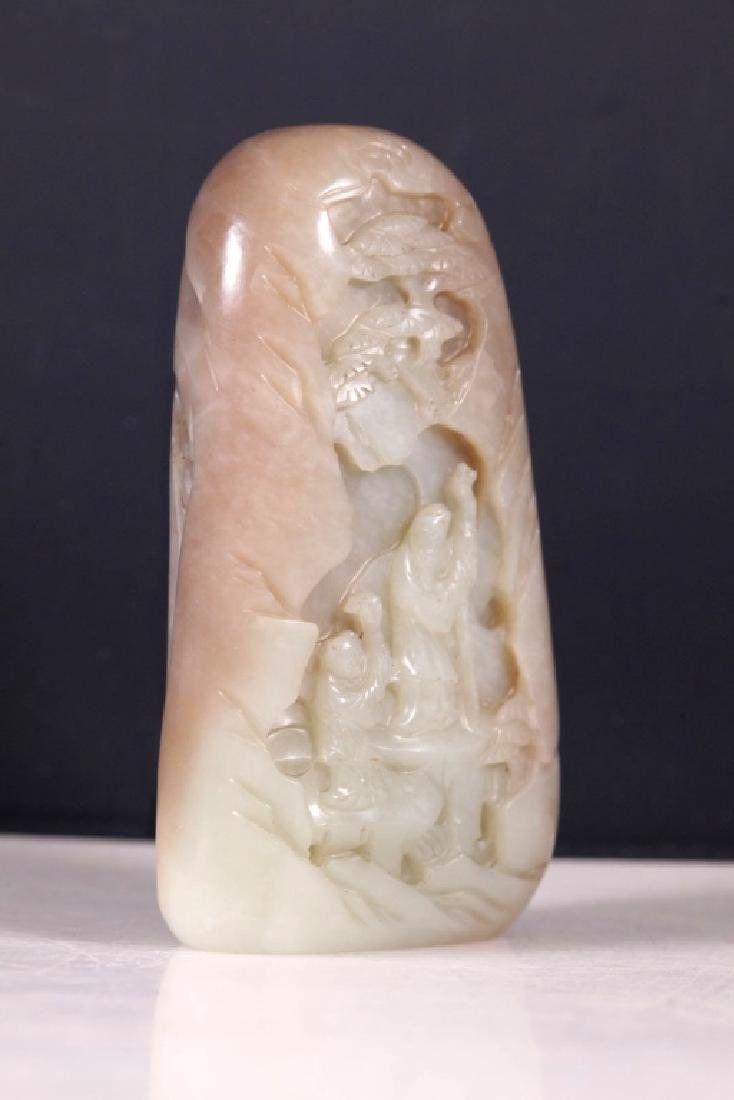 Chinese Qing Dynasty Carved Jade Large Pebble - 2