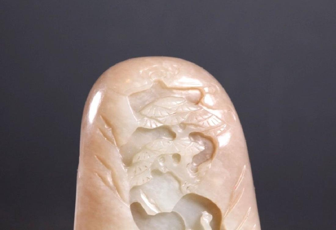 Chinese Qing Dynasty Carved Jade Large Pebble - 5