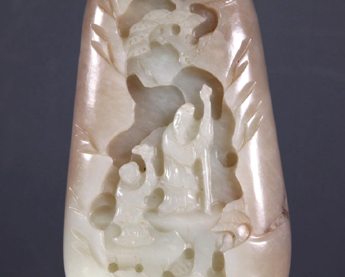 Chinese Qing Dynasty Carved Jade Large Pebble - 6
