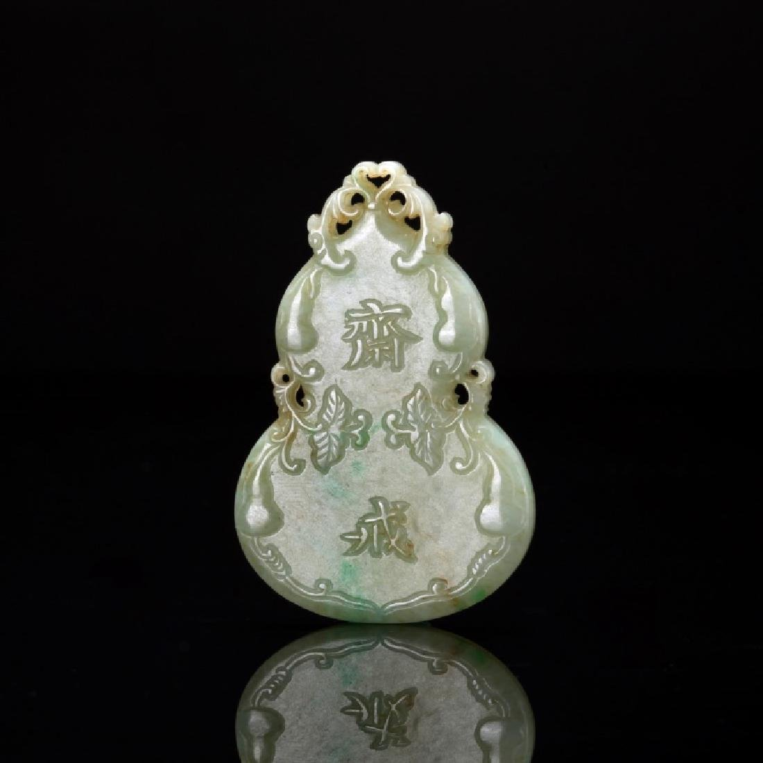 Chinese Carved Jadeite Double Gourd Pendant