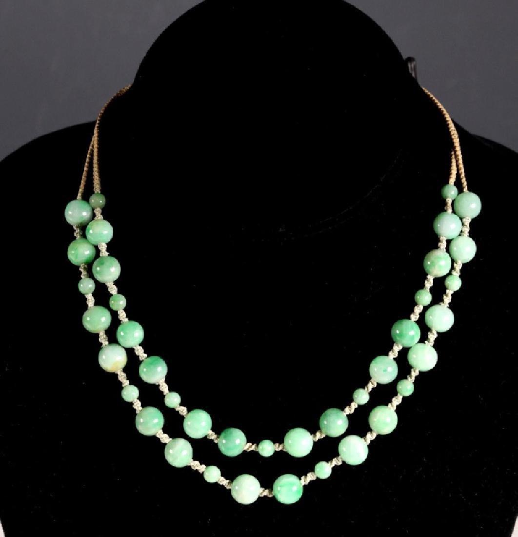 Antique Chinese Translucent Jadeite Bead Necklace - 3