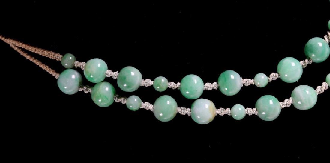 Antique Chinese Translucent Jadeite Bead Necklace - 6
