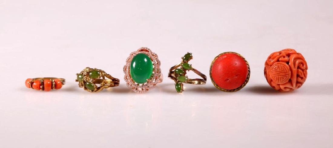 Box Lot - 4 Rings, Snuff Bottle Top, Coral Bead