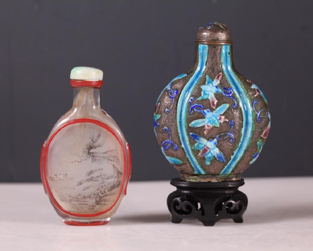 Two Chinese Snuff Bottles; Inside Painted & Silver