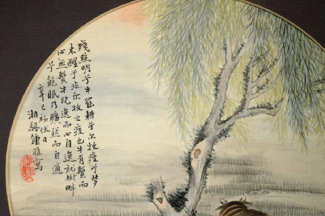 2 Chinese Round Paintings; Water Buffalo & Horses - 3