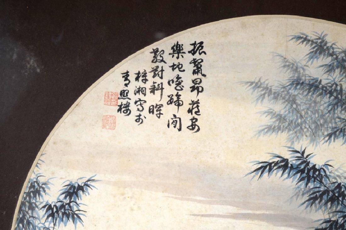 2 Chinese Round Paintings; Water Buffalo & Horses - 4
