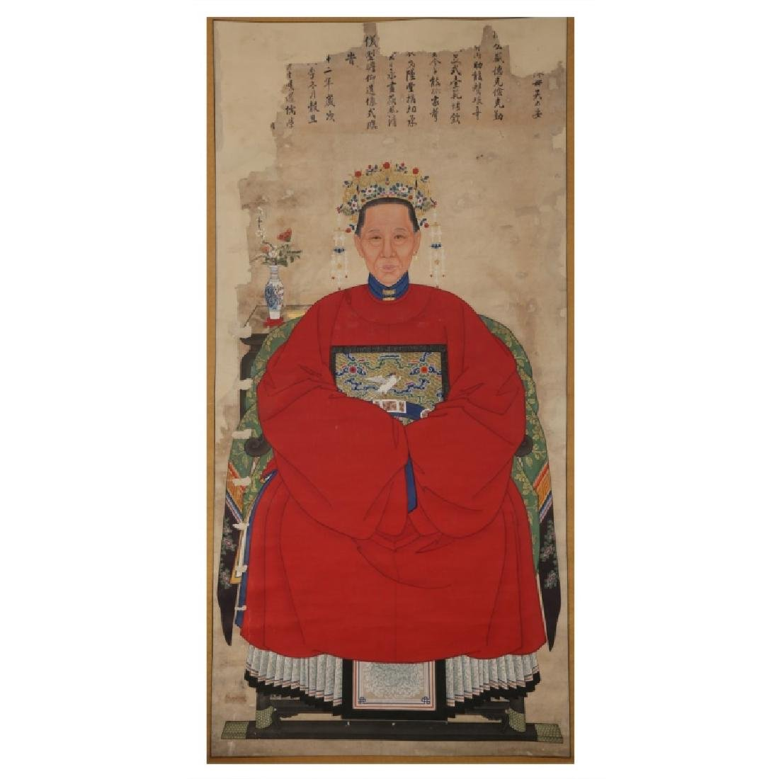Chinese Qing Dynasty Female Ancestor Painting