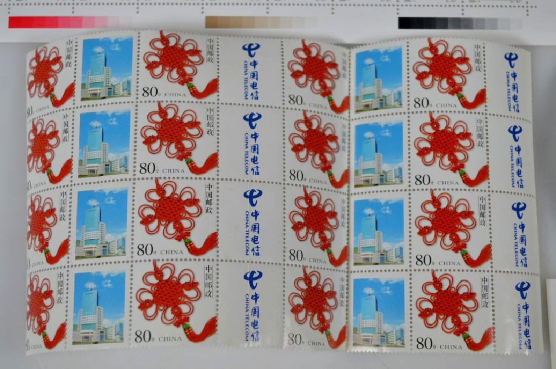 3 Blocks Chinese Stamps, 1 Girl Stamp, 6 others - 4