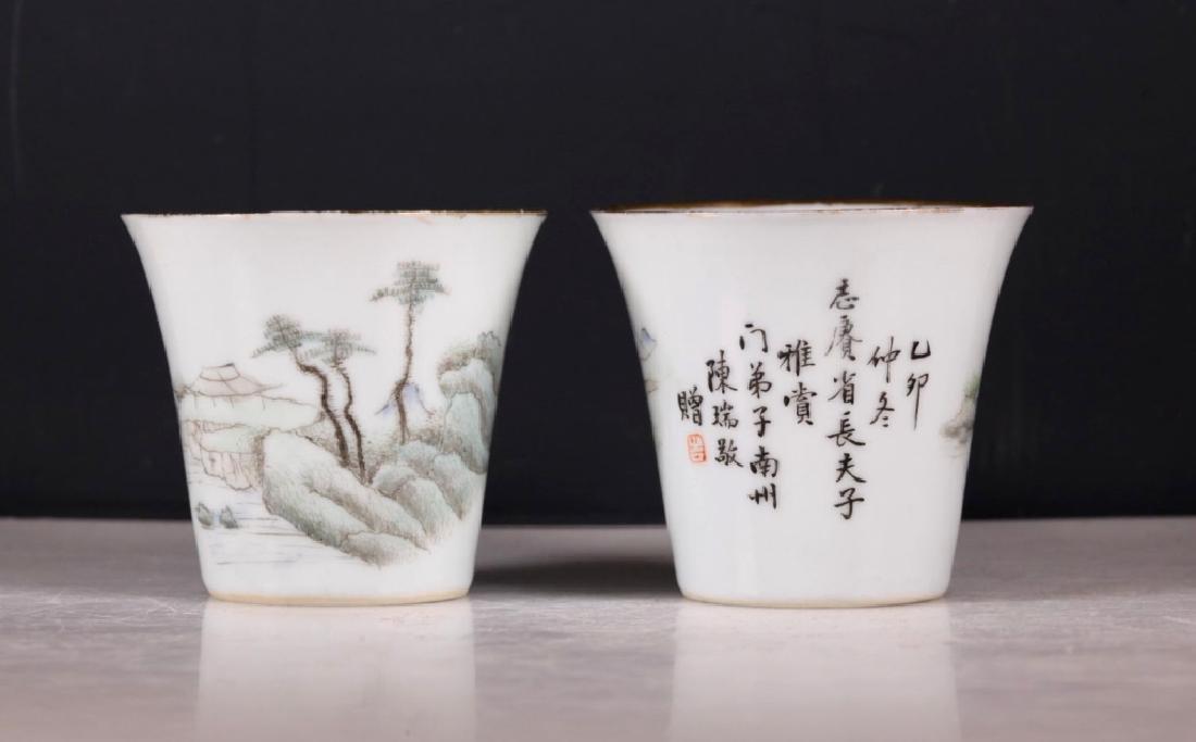 Pr Chinese Jingdezhen Painted Porcelain Wine Cups