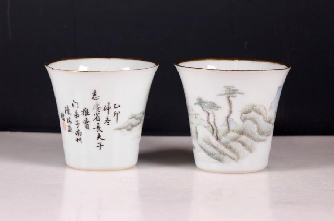 Pr Chinese Jingdezhen Painted Porcelain Wine Cups - 2