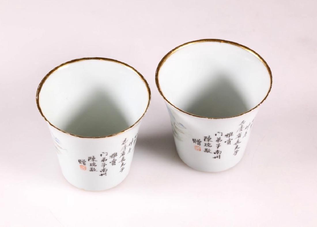 Pr Chinese Jingdezhen Painted Porcelain Wine Cups - 3