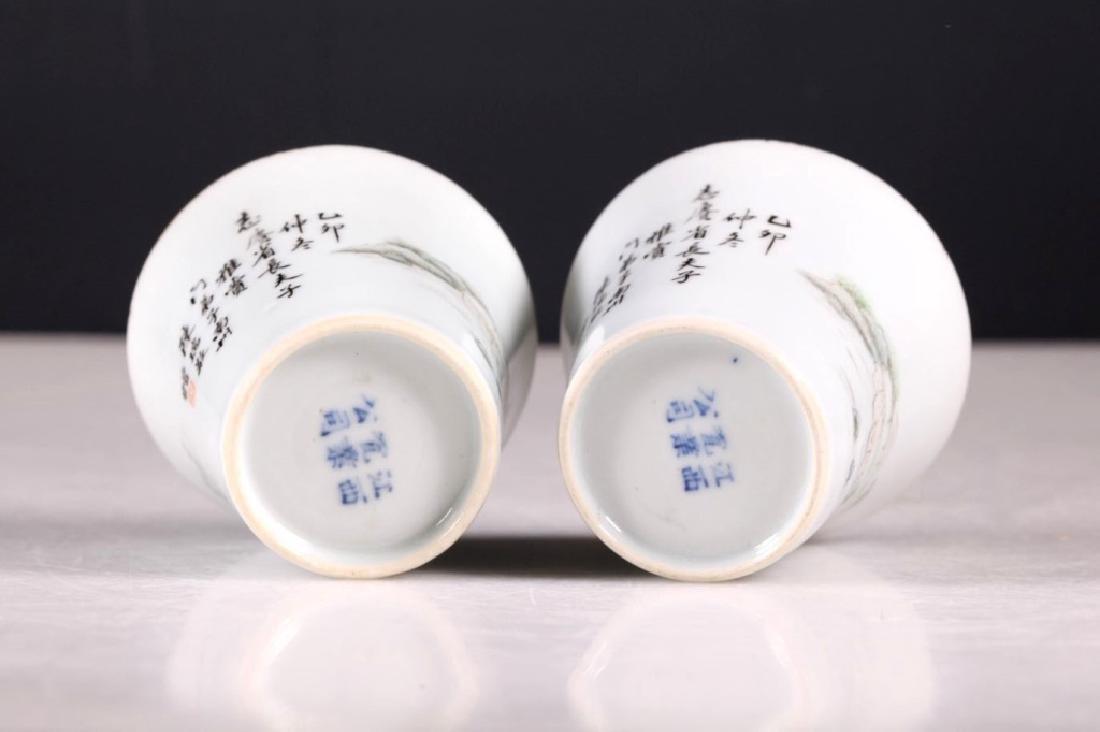 Pr Chinese Jingdezhen Painted Porcelain Wine Cups - 4