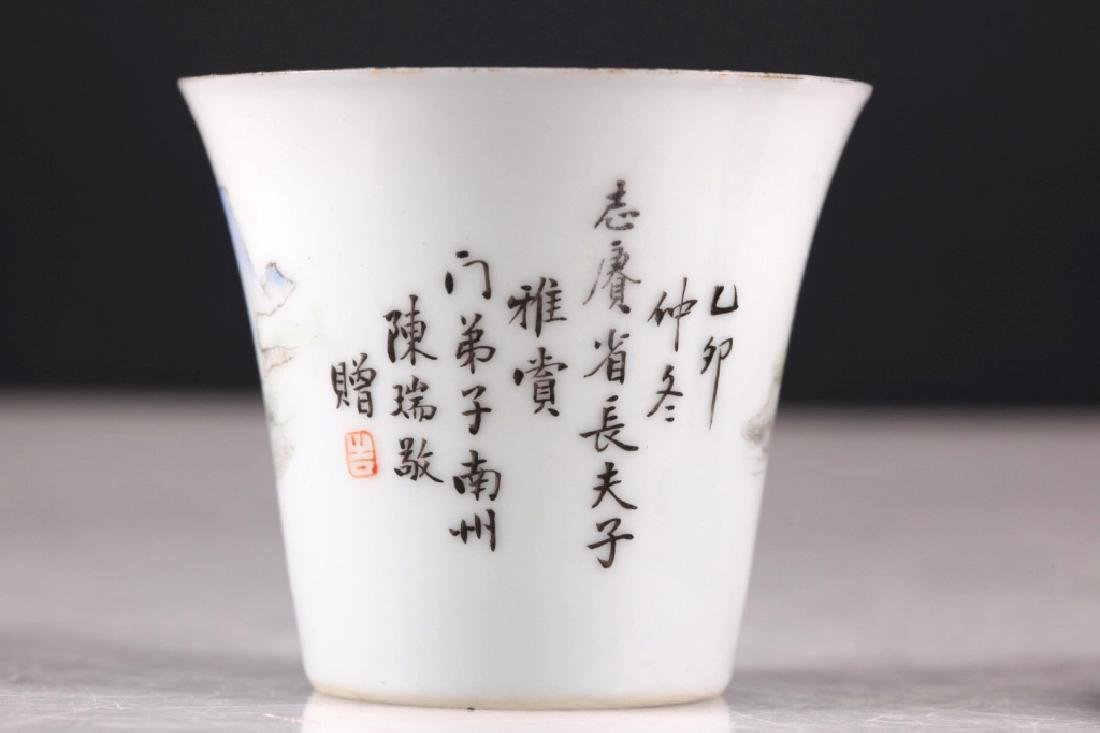 Pr Chinese Jingdezhen Painted Porcelain Wine Cups - 6