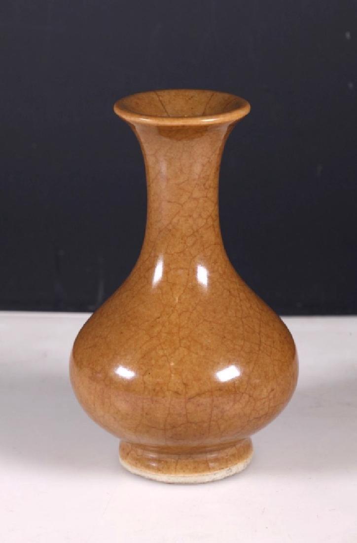 Chinese 19 C Cafe-au-lait Crackle Porcelain Vase