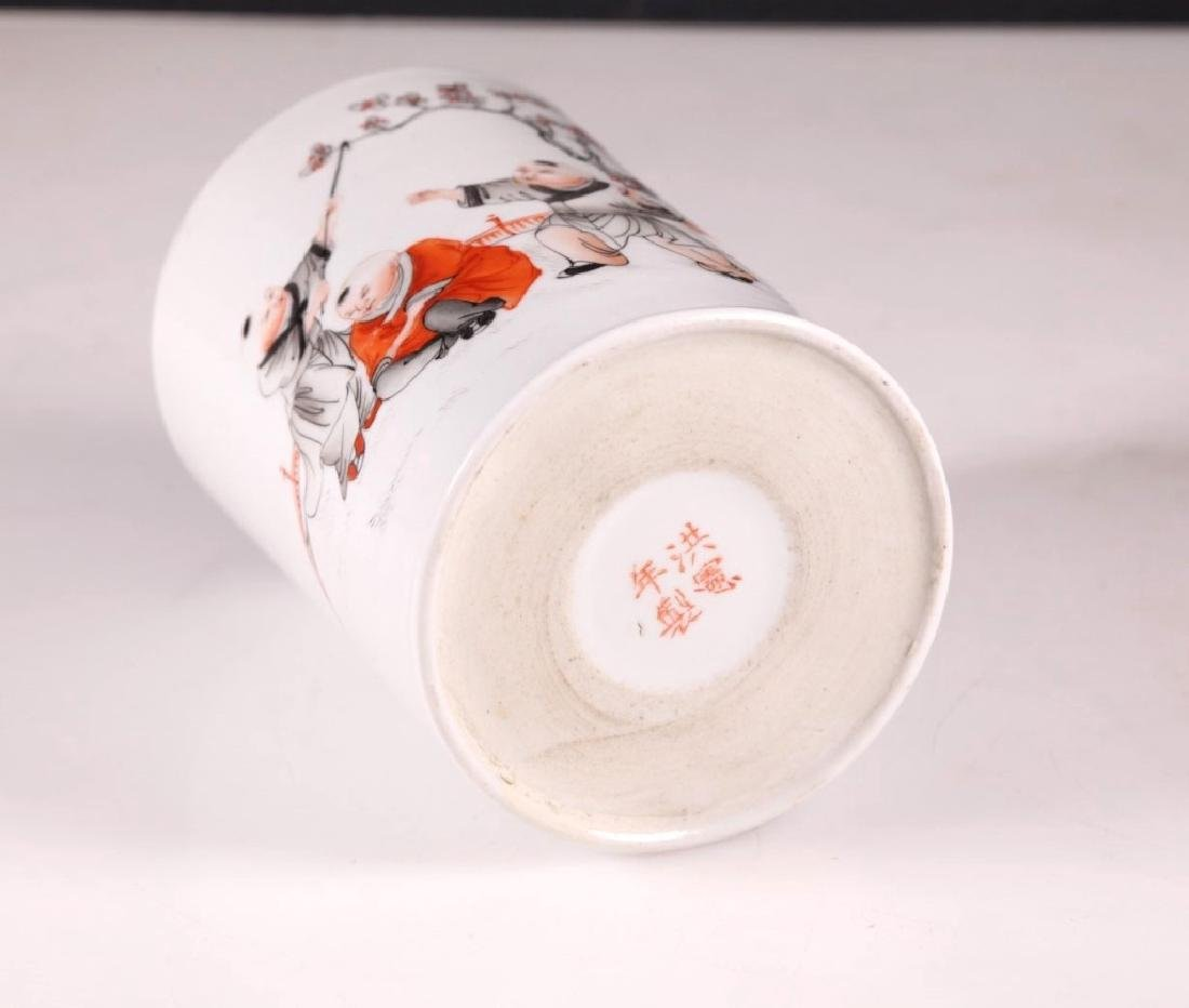 Chinese Porcelain Brush Pot, Iron Red & Black - 7