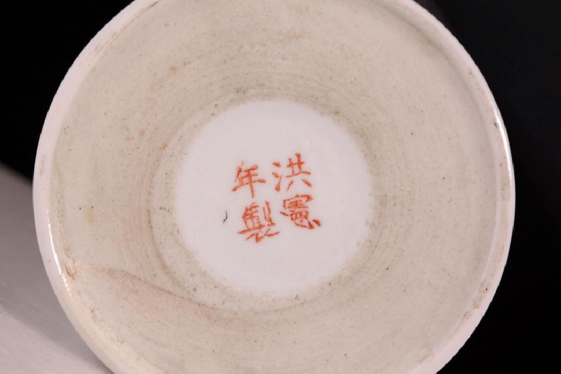 Chinese Porcelain Brush Pot, Iron Red & Black - 8
