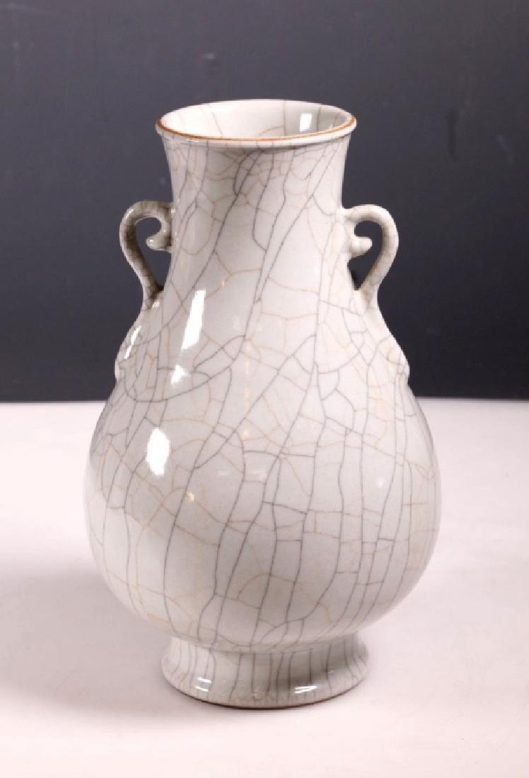 Chinese Guanyao Crackle Glazed Porcelain Vase