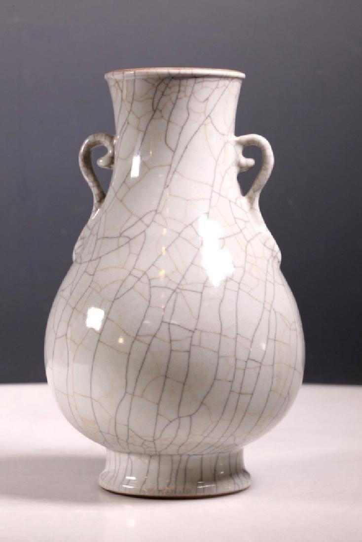Chinese Guanyao Crackle Glazed Porcelain Vase - 2