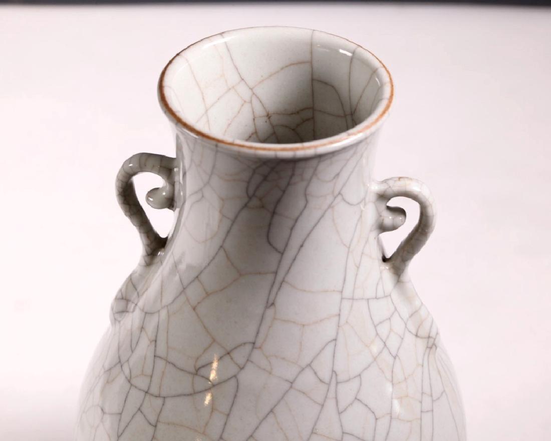 Chinese Guanyao Crackle Glazed Porcelain Vase - 3