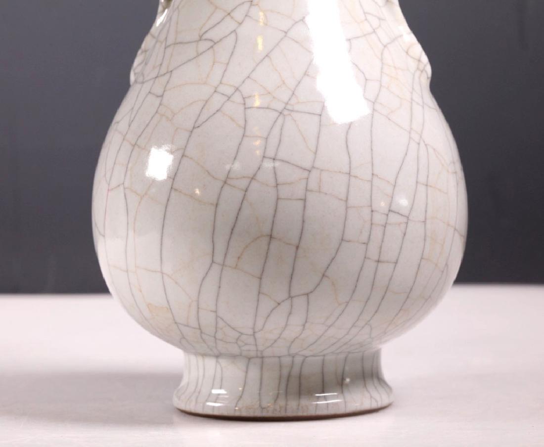Chinese Guanyao Crackle Glazed Porcelain Vase - 4