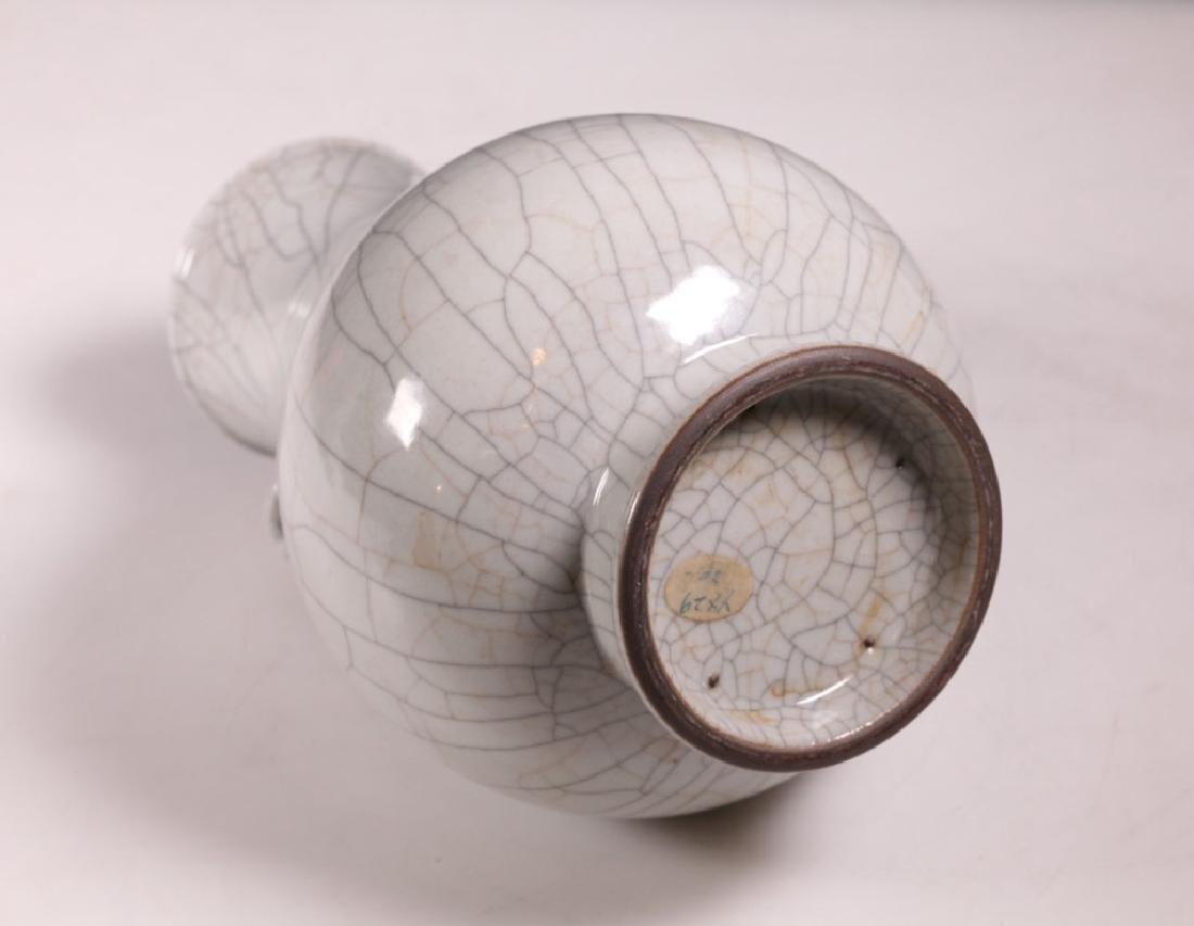 Chinese Guanyao Crackle Glazed Porcelain Vase - 5