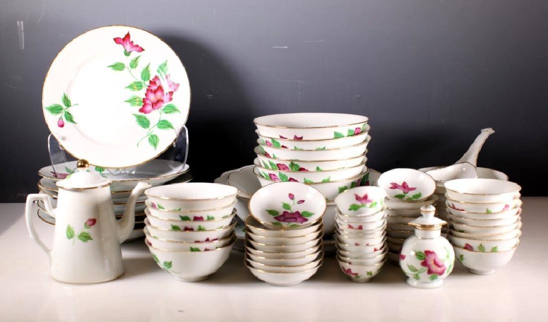 Large Chinese Jingdezhen Porcelain Service
