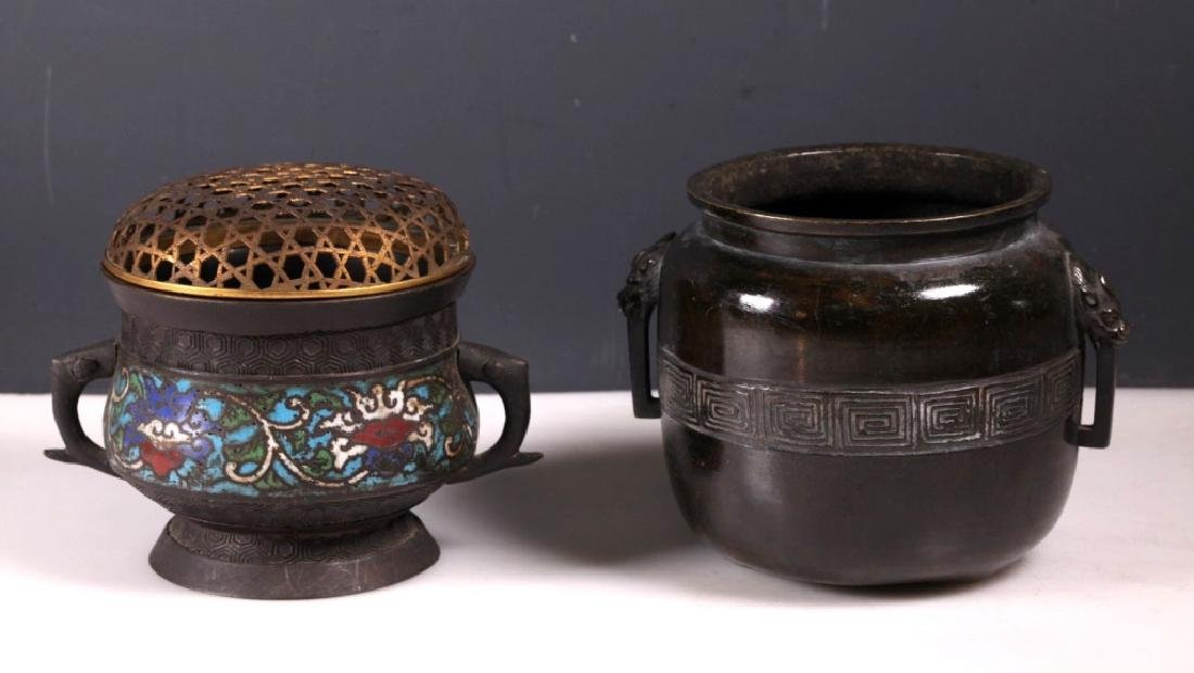 Two Good Asian Bronze Censers