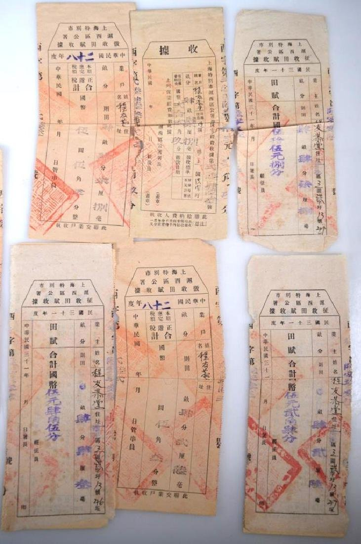 Group Chinese Shanghai Land Documents & Letters - 10