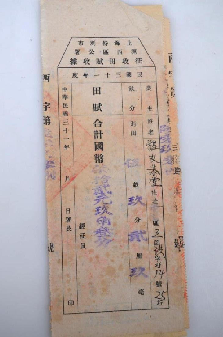 Group Chinese Shanghai Land Documents & Letters - 11