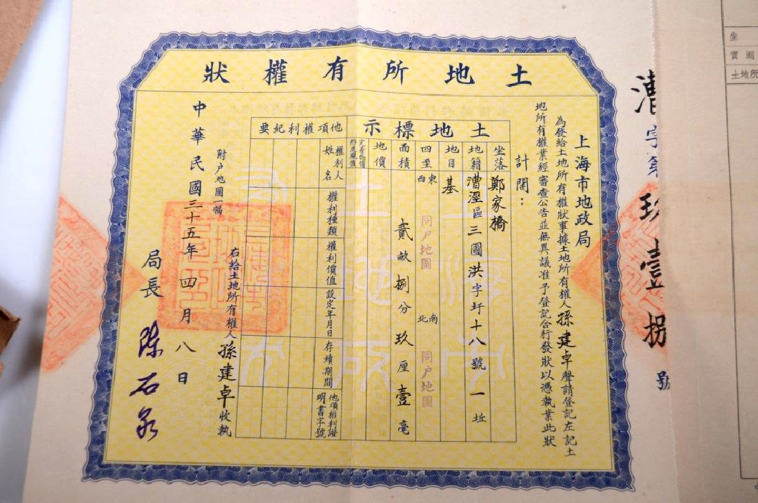 Group Chinese Shanghai Land Documents & Letters - 6