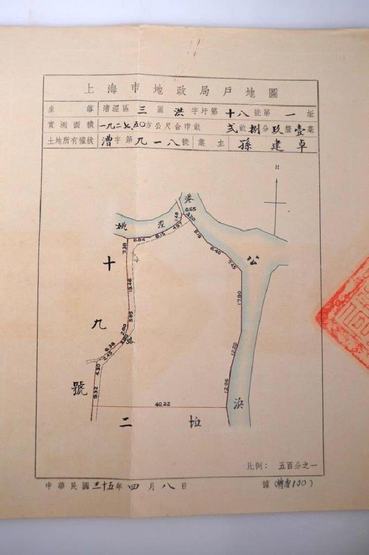 Group Chinese Shanghai Land Documents & Letters - 7