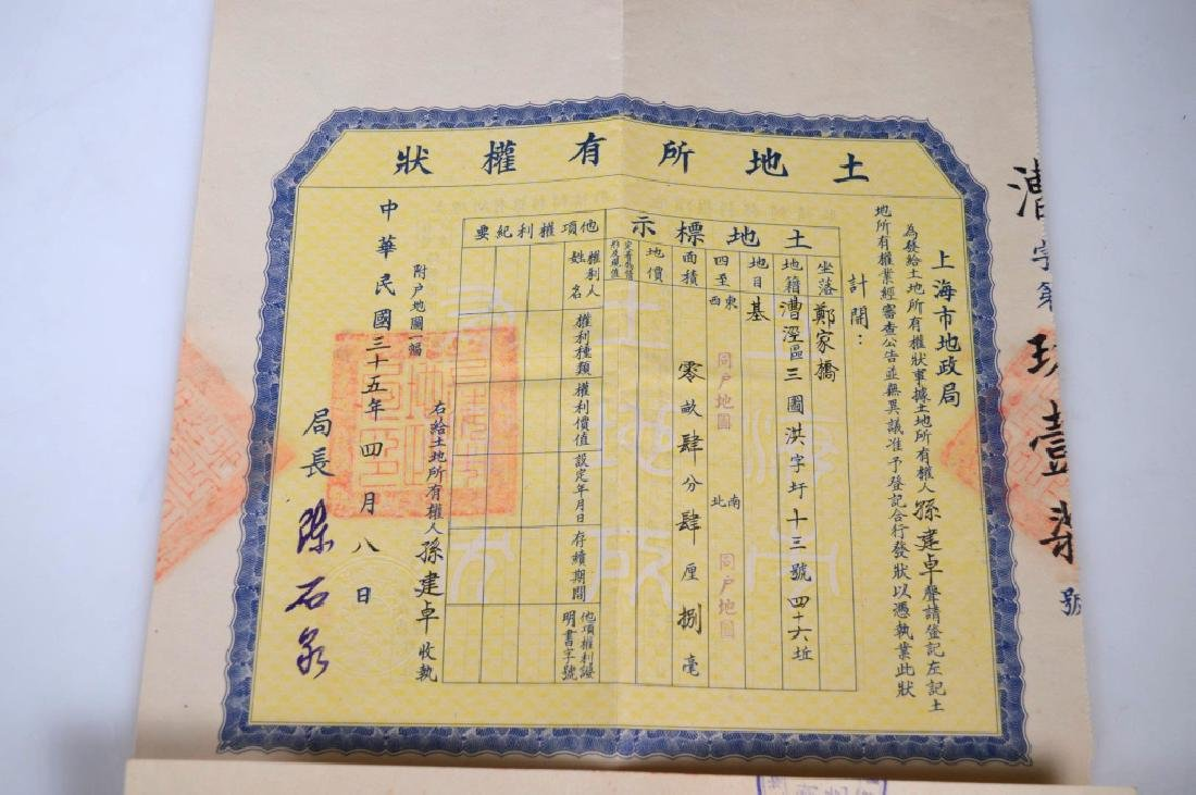 Group Chinese Shanghai Land Documents & Letters - 8