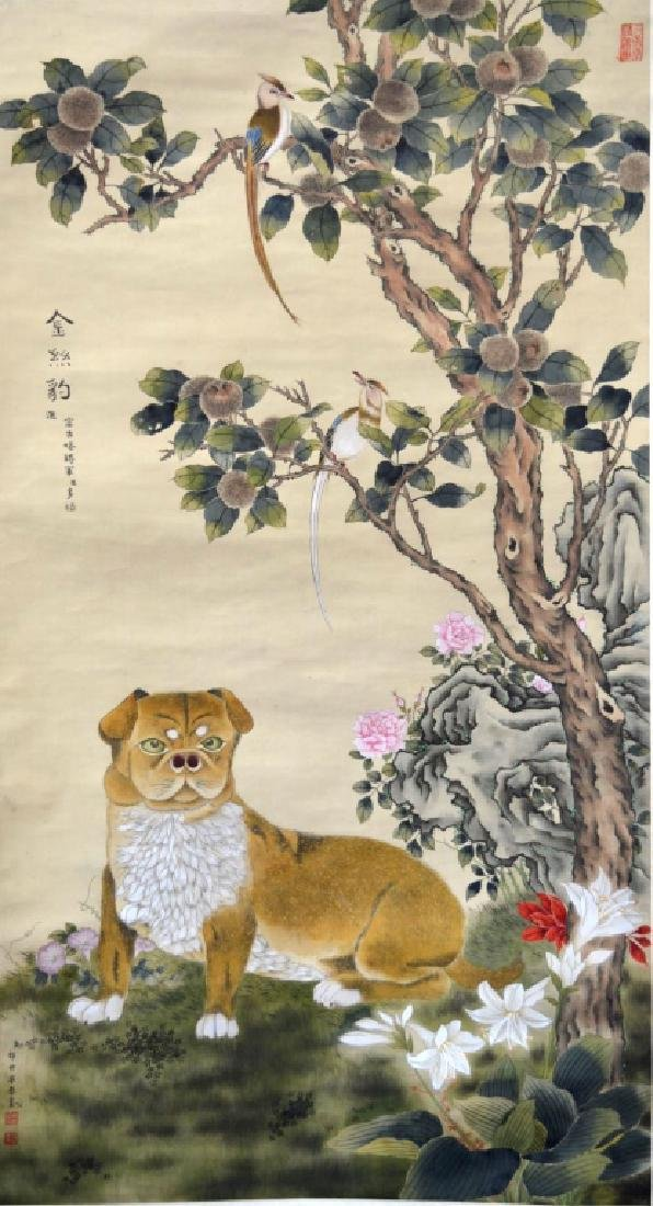 Chinese Ink & Color Painting: Portrait of Dog