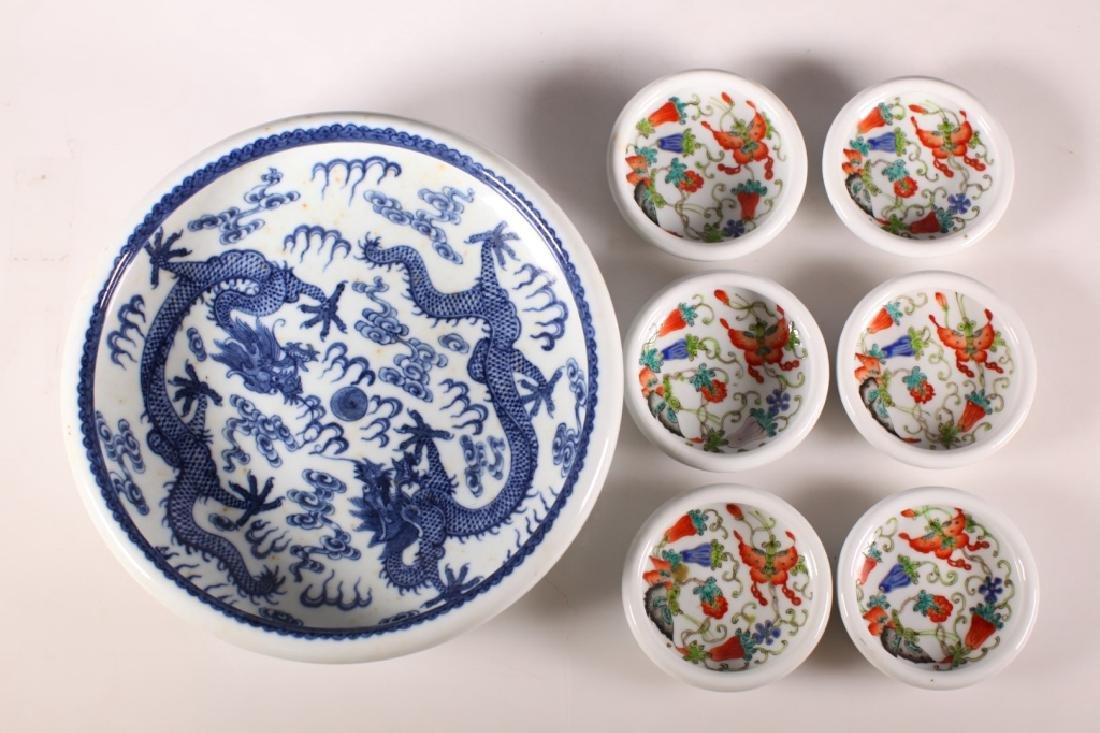 7 Chinese Enameled or Blue & White Porcelain Bowls